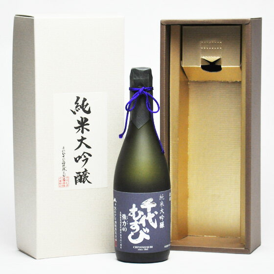 千代むすび 純米大吟醸 強力(ごうりき)40 箱付 720ml 日本酒 鳥取 地酒 ギフト お歳暮 父の日 お中元