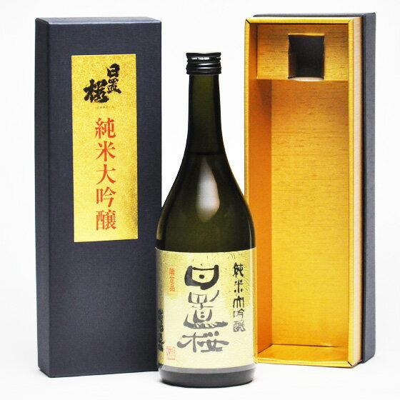 日置桜 純米大吟醸 720ml 箱付 日本酒 鳥取 地酒 ギフト お歳暮 父の日 お中元