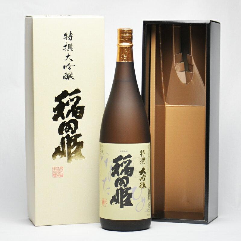 稲田姫 特選大吟醸 ギフトケース入 1800ml 日本酒 鳥取 地酒 ギフト お歳暮 父の日 お中元 プレゼント用におすすめ