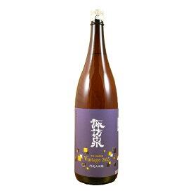 諏訪泉 阿波山田錦 2015 ビンテージ 1800ml Vintage ヴィンテージ 日本酒 鳥取 地酒