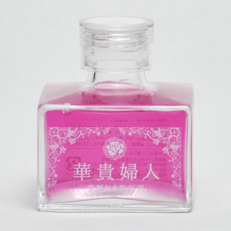 ピンクのお酒 華麗なる乾杯酒 華貴婦人 150ml リキュール 純米 日本酒 強力 ブリリアントピンク ギフト お歳暮 母の日 お中元 プレゼント用におすすめ