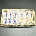 鳥取県産 とうふちくわ たべきり二寸半 55g×6本 セット 竹箱入 加路屋 産地直送 ケンミンショー 豆腐竹輪 とうふ竹輪…