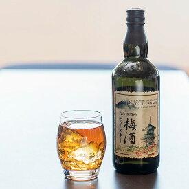 マツイ梅酒 ウイスキー仕込み 14度 700ml 瓶 鳥取 地酒 マツイ