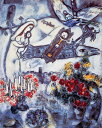 Chagall 023