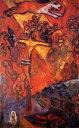 Chagall 047