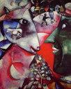 Chagall 048
