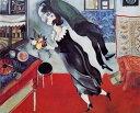 Chagall 057
