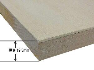 シナベニヤパネル(木製パネル)A4サイズ(297mmx210mm)