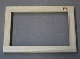 桐材・木枠 F6(410mm x 318mm)画材★格安!★5個おまとめ買い★