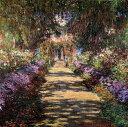 Monet2 019