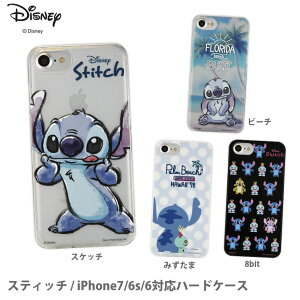 スティッチ / iPhone7/6s/6対応ハードケース
