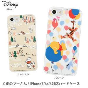くまのプーさん / iPhone7/6s/6対応ハードケース