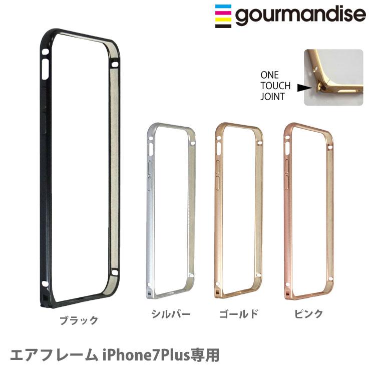 エアフレーム iPhone7Plus専用
