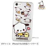 ポチャッコ iPhone7/6s/...