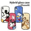 ディズニーキャラクター/iPhoneXR対応ハイブリッドガラスケース
