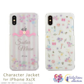 美少女戦士セーラームーン iPhoneXS/X対応キャラクタージャケット
