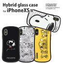 ピーナッツiPhoneXS/X対応ハイブリッドガラスケース