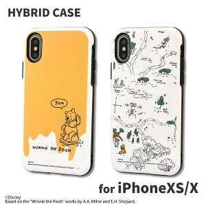くまのプーさん/iPhoneXS/X対応ハイブリッドケース