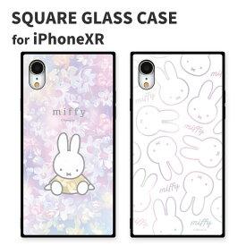 8月下旬発売予定 ミッフィー iPhoneXR対応スクエアガラスケース