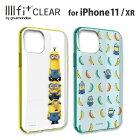 怪盗グルーシリーズ/ミニオンズIIIIfit(clear)iPhone11/XR対応ケース