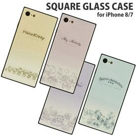 サンリオキャラクターズ iPhone8/7対応スクエアガラスケース