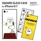 ピーナッツiPhone8/7対応スクエアガラスケース