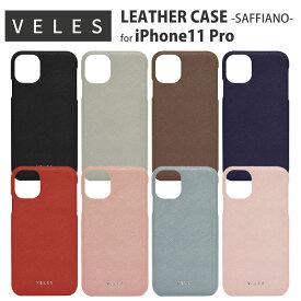 VELES iPhone11 Pro対応レザーケース(サフィアーノ)