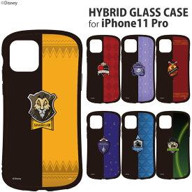 7月下旬発売予定 ディズニー ツイステッドワンダーランド iPhone 11 Pro対応 ハイブリッドガラスケース