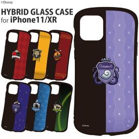 7月下旬発売予定 ディズニー ツイステッドワンダーランド iPhone 11/XR対応 ハイブリッドガラスケース