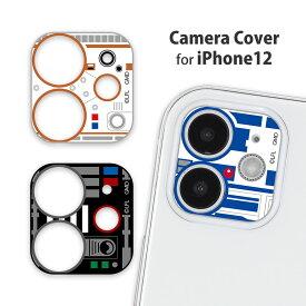 2021年2月中旬発売予定 STAR WARS/iPhone12対応カメラカバー
