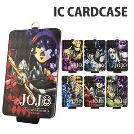7147d531a3 楽天市場】ジョジョの奇妙な冒険 icカードケースの通販