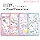 サンリオキャラクターズIIIIfitCleariPhone8/7/6s/6対応ケース