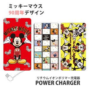 ミッキーマウス90周年デザイン/4000mAh リチウ...