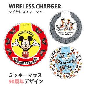 ミッキーマウス90周年デザイン/ワイヤレスチャージャー
