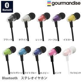 Bluetooth ステレオイヤホン