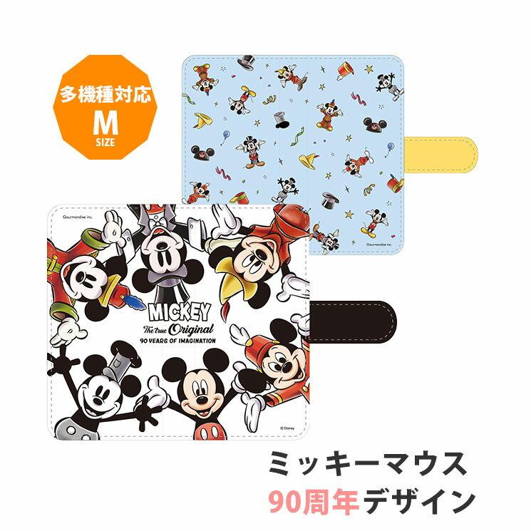 【ポイント10倍】ミッキーマウス90周年デザイン/マルチフリップカバー(M)