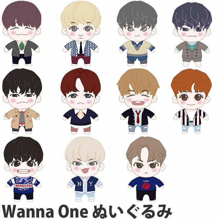 Wanna One ぬいぐるみ