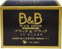 シガリオ ブラックジンガー ボックス コーヒー