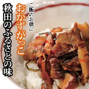 いぶりがっこ 送料無料 売れ筋 秋田県 おかずがっこ甘口 甘辛セット いぶりがっこ 漬物 グルメ お土産 ご当地 銘品 ごはんおかず