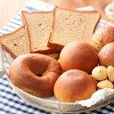 糖質制限 低糖質 ふすま パン 初めての方におすすめの低糖質パンお試しセット(ごまパン ベーグル ふすま食パン 大豆…