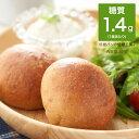 【糖質5.7g/100g】 糖質制限 糖質オフ ふんわりブランパン 30個入り パン 糖質制限パン 低糖質パン ブランパン ふすま…