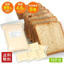 糖質制限 パンミックス 低糖質 パンミックス 糖質オフのふすまパンミックス 3箱セット(15斤分) ホームベーカリー ミ…