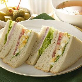『糖質オフ白いパンミックス粉700g入』糖質制限ダイエットに♪/白いパン用ミックス粉