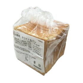 【糖質オフ・食物ファイバー・オート麦使用】糖質90%オフホワイト食パン(オーツ胚芽入り)1斤