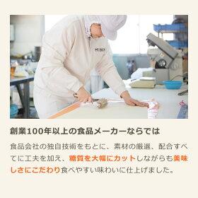 【ホームベーカリーで糖類ゼロ・糖質オフのふすまパンを】ふすまパンミックス1袋(5斤分)(小麦粉・砂糖不使用糖質制限低糖質パンダイエットフード糖質カット小麦ふすま粉ブランパンアーモンド食パンミックスホームベーカリー用ダイエット食品糖類0)