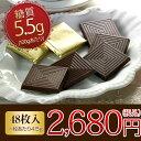 チョコレート スイートチョコレート キャレタイプ スイーツ