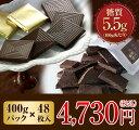 チョコレート スイートチョコレート キャレタイプ スイーツ 炭水化物 ダイエット シュガー