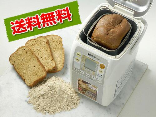 【ホームベーカリーで糖類ゼロ・糖質オフのふすまパンを】ふすまパンミックス1箱(5斤分)(小麦粉・砂糖不使用 糖質制限 低糖質 パン ダイエットフード 糖質カット 小麦ふすま粉 ブランパン アーモンド 食パンミックス ホームベーカリー用 ダイエット食品 糖類0)