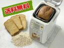 【ホームベーカリーで糖類ゼロ・糖質オフのふすまパンを】ふすまパンミックス1箱(5斤分)(小麦粉・砂糖不使用 糖質制限 低糖質 パン ダイエットフード 糖質カット...