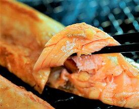 銀鮭 さけ サケ ハラス はらす 寒風干し 訳あり 500g 冷凍 冷凍同梱可 送料無料